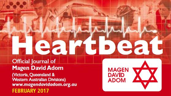Heartbeat – February 2017
