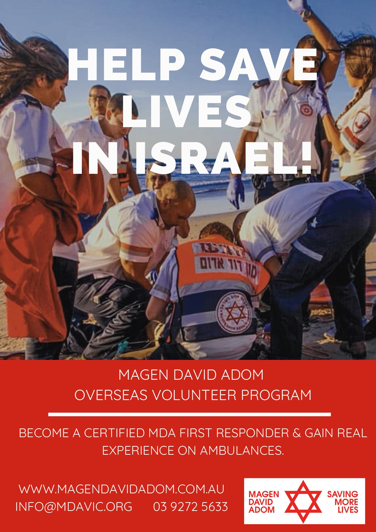 MDA Overseas Volunteer Program